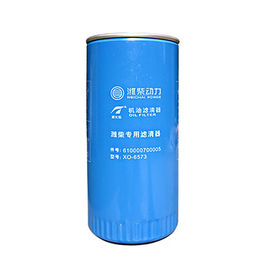 China Diesel Engine Oil Filter , Heavy Truck Oil Filter Replacement Iron Material supplier